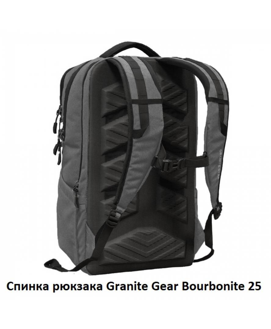 Рюкзак городской Granite Gear Bourbonite 25 Deep Grey/Black 924098