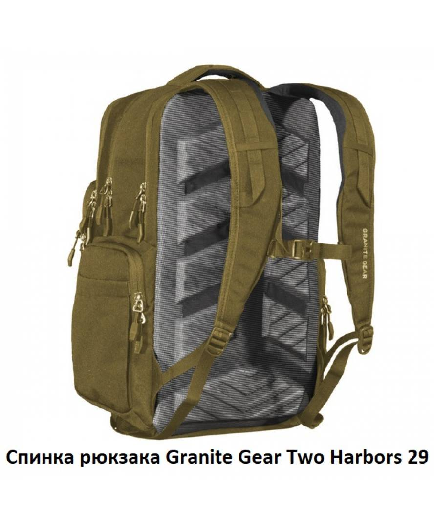 Рюкзак городской Granite Gear Two Harbors 29 Deep Grey/Black 924106